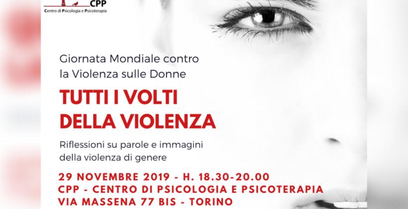 Psicologo Psicoterapeuta, Torino, violenza, violenza di genere, violenza sulle donne, violenza nelle relazioni, relazioni violente